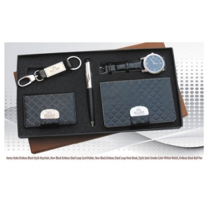 Customized Gift Set 5-in-1 - D
