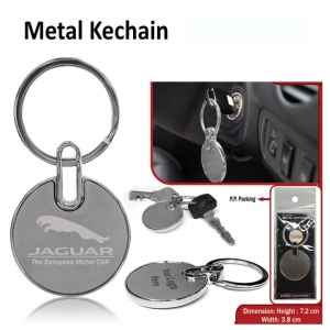 Customized Metal Keychain (Round- 9511)
