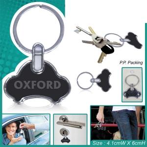 Customized Metal Keychain- 95279
