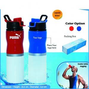 Customized Sipper Bottle- 91209