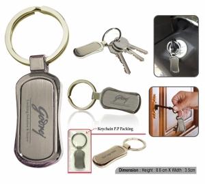 Customized Metal Keychain - 9504