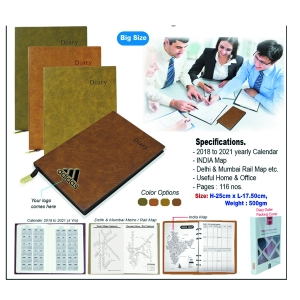 Customised Diary- 910609