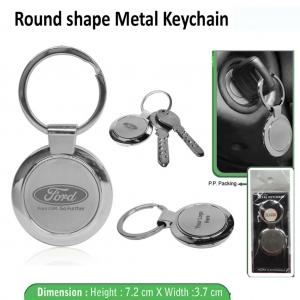 Customized Metal Keychain (Round - 9506)
