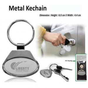 Customized Metal Keychain (Pear- 9503)