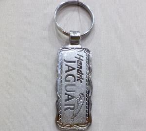 Logo Metal Keychain- 19