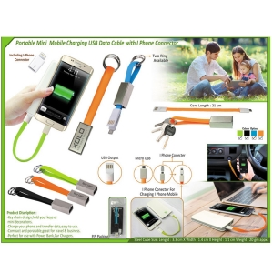 Customized USB Mobile Charger with Keyring
