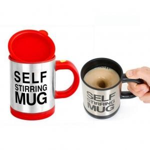 Customized Self Stirring Mug