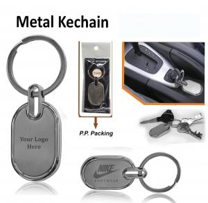 Customized Name Keychain  (Oval-9509)