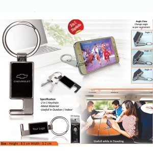 Customised Metal Keychain with Mobile Holder H-95159