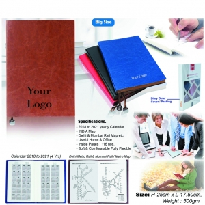 Customized Planner Diary- 910589