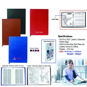 Customized Planner Diary- 910599