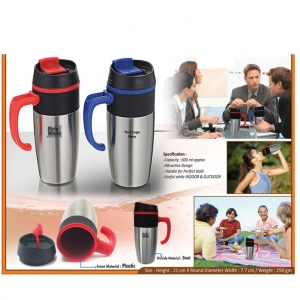 Customized Sipper Travel Mug