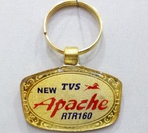 Logo Metal Keychain- 24