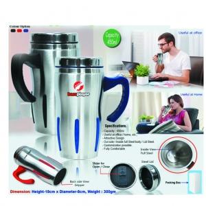Customized Steel Sipper Mug- 97079