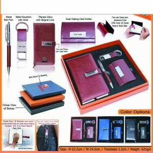 Customized Gift Set- 99039