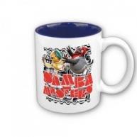 Two Tone Mug (Blue)