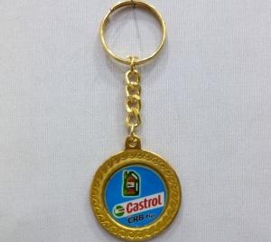 Logo Metal Keychain- 30